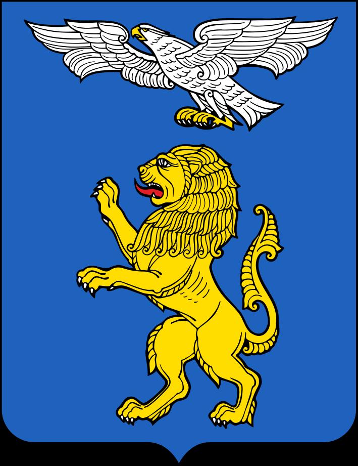 Joie в Белгороде